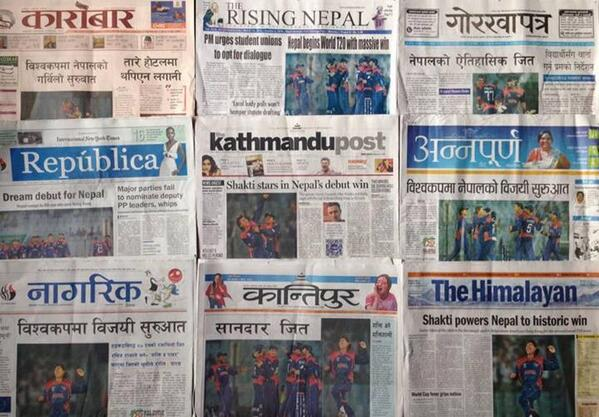 Image result for nepali newspapers