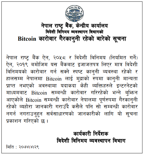 Nepal Rastar bank had announced on August 13th, 2017 asthe transaction of Bitcoins is illegal in Nepal Notice https://nrb.org.np/fxm/notices/BitcoinNotice.pdf